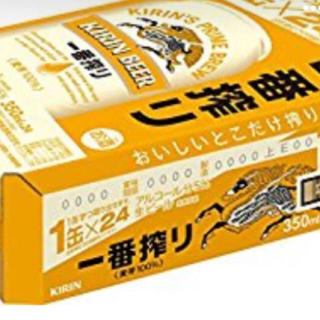 キリン(キリン)の一番搾り 350ml  2ケース(ビール)