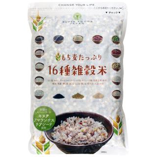【国産】雑穀米 もち麦たっぷり16種雑穀米 スーパーフード シチアード(米/穀物)