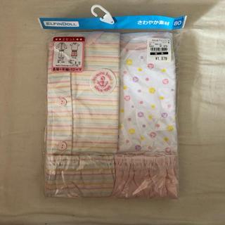長袖 半袖パジャマ 80(パジャマ)