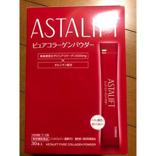 ASTALIFT ピュアコラーゲンパウダー