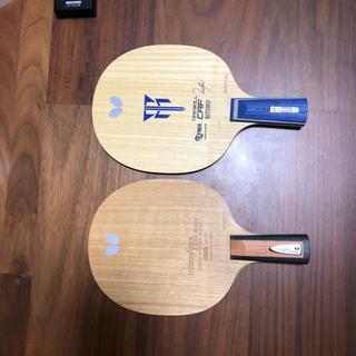 バタフライ(BUTTERFLY)の卓球ラケット2本セット(バタフライ.中国式)(卓球)