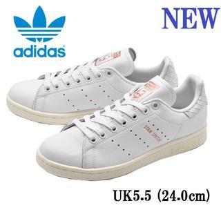 アディダス(adidas)の【アディダスオリジナルス】UK5.5 スタンスミス ホワイト/コッパー(スニーカー)