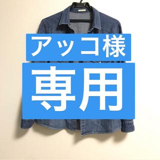 GU - デニムシャツ