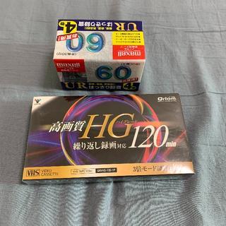 新品/テープカセットビデオテープセット120分録画テープ60分カセット(その他)