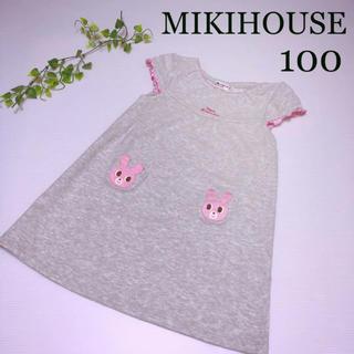 mikihouse - ミキハウス ワンピース 100  うさぎ 春 夏 メゾピアノ ファミリア べべ
