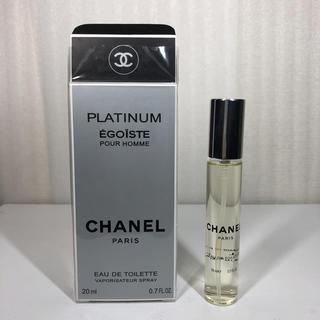 シャネル(CHANEL)のCHANEL プラチナム エゴイスト PLATINUM EGOISTE 20ml(香水(男性用))