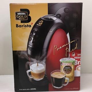 ネスレ(Nestle)のKANAさん専用ネスカフェ バリスタ レッド (コーヒーメーカー)