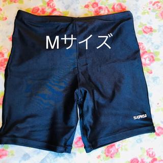 【スクール水着】中学生男子 水着M(水着)