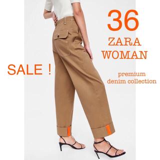 ZARA - 新品未使用 ZARA WOMAN premium ハイウエスト チノパンツ 36