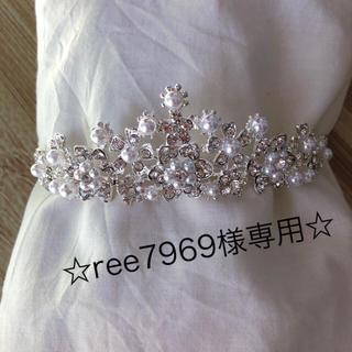 ウェディングティアラ(ヘッドドレス/ドレス)