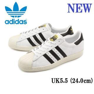 アディダス(adidas)の【アディダスオリジナルス】UK5.5 スーパースター 80s メンズ レディース(スニーカー)