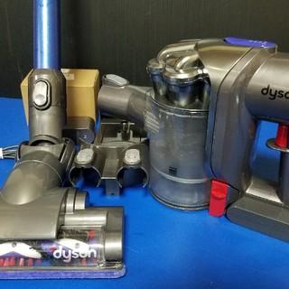 ダイソン(Dyson)の大特価!!dyson DC45 サイクロン式 コードレス スティック クリーナー(掃除機)