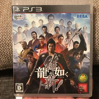 PlayStation3 - 龍が如く維新