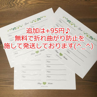 結婚式 芳名帳 A4サイズ 横向き(ウェルカムボード)