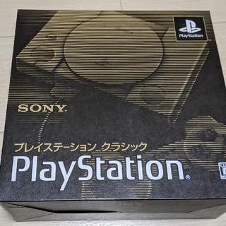 プレイステーション(PlayStation)の【新品】プレイステーション クラシック(家庭用ゲーム本体)