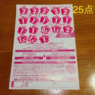 ヤマザキセイパン(山崎製パン)のヤマザキ 春のパン祭り 25点(その他)