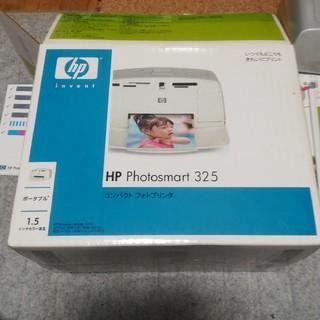ヒューレットパッカード(HP)のHP photosmart 320 写真プリンター(PC周辺機器)