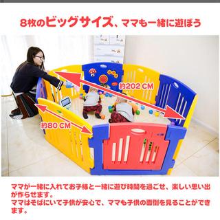 ニホンイクジ(日本育児)のベビーサークル  新品未使用(ベビーサークル)
