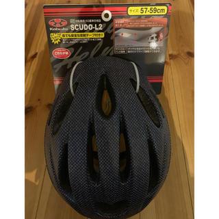 オージーケー(OGK)の自転車 ロードバイク サイクリングヘルメット OGK カブト(その他)