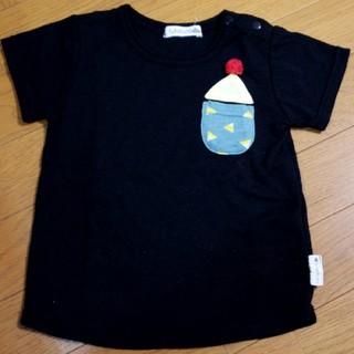 フタフタ(futafuta)のfutafuta Tシャツ(Tシャツ/カットソー)