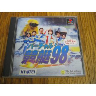 プレイステーション(PlayStation)のPS バーチャル競艇98(家庭用ゲームソフト)