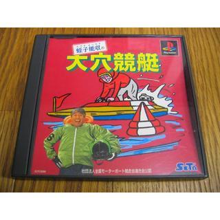 プレイステーション(PlayStation)のPS 蛭子能収の大穴競艇(家庭用ゲームソフト)