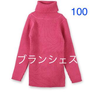 Branshes - 【新品】ブランシェス リブニット(タートル) 100