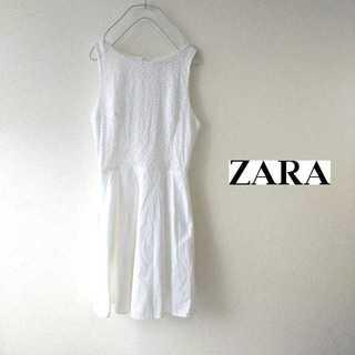 ZARA - ZARA TRF★インド製コットンワンピース XS ホワイト アイレット刺繍