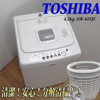 ツインエアードライ 一人暮らし 洗濯機 GS38(洗濯機)