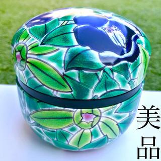 【美品・送料無料】茶葉 保存容器 中蓋付き 小物入れ 中国雑貨 漢方薬 容器 緑(小物入れ)
