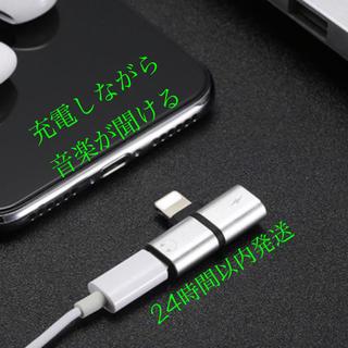 アイフォーン(iPhone)のiphone変換アダプター(変圧器/アダプター)
