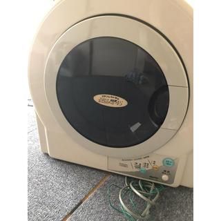 サンヨー(SANYO)の電気乾燥機(衣類乾燥機)
