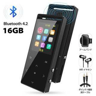 【1点限り!】MP3プレーヤー Bluetooth4.2対応★アームバンド付き★(その他)