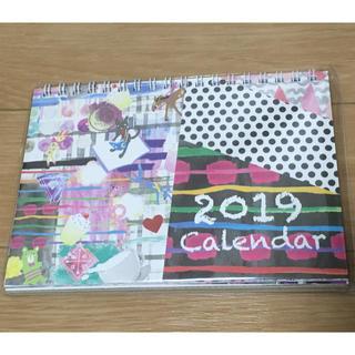 スカラー(ScoLar)のスカラー2019卓上カレンダー(カレンダー/スケジュール)