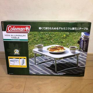 コールマン(Coleman)の【新品 送料込】廃番品 コールマン アルミミニテーブル(テーブル/チェア)