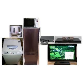 ワンランク・ワンサイズ上の家電6点セット、23区近郊のみ配送・設置(洗濯機)