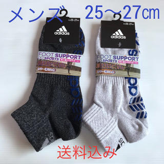 アディダス(adidas)の新品送料込み【アディダス×福助】 滑り止め付きランニングソックス 2足セット(その他)