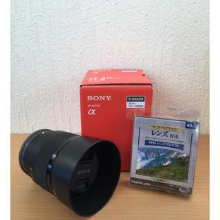 ソニー(SONY)のSONY 単焦点レンズ SEL50F1.8F レンズフィルターセット(レンズ(単焦点))