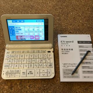 カシオ(CASIO)の最終値下げ カシオ電子辞書 XD-Z3800 (XD-SR3800の前モデル)(その他 )