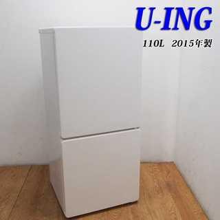 2015年製 おしゃれフラットタイプ冷蔵庫 110L JL52(冷蔵庫)