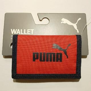 プーマ(PUMA)の【匿名配送】プーマ ウォレット(財布)