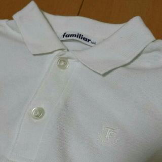ファミリア(familiar)の男の子 白 長袖ポロシャツ(ブラウス)
