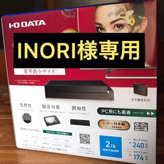 アイオーデータ(IODATA)の[INORI様用]外付けハードディスク(テレビ)