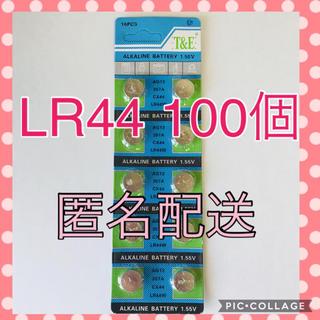 LR44 100個(その他 )
