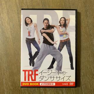 イージー・ドゥ・ダンササイズ DVD(スポーツ/フィットネス)