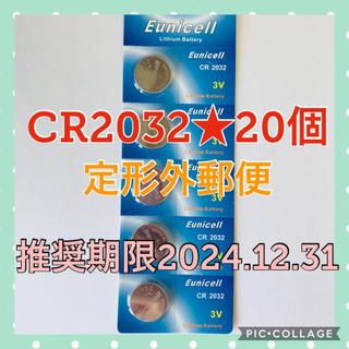 CR2032 20個(その他 )