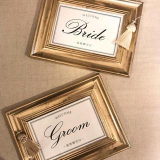 【受付サイン】結婚式(ウェルカムボード)