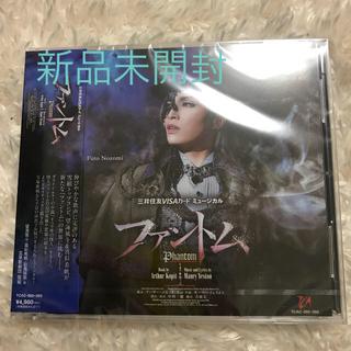 新品 宝塚 ファントム  CD(ミュージカル)