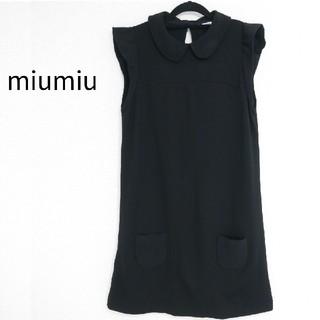 miumiu - miumiu  ミュウミュウ Lサイズ イタリア製 ワンピース