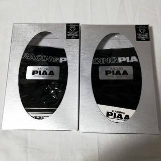 170.2枚 M PIAA ブリーフ 黒 日本製 定価1枚3000円(その他)